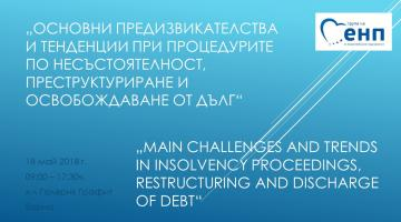 "Live streaming of ""Main challenges and trends in insolvency proceedings, restructuring and discharge of debt"" conference - english language - morning and afternoon sessions"